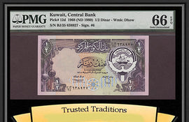 TT PK 0012d 1968 KUWAIT CENTRAL BANK 1/2 DINAR PMG 66 EPQ GEM UNCIRCULATED