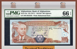 TT PK 0052a 1977 AFGHANISTAN 500 AFGHANIS PMG 66 EPQ POP ONE FINEST KNOWN
