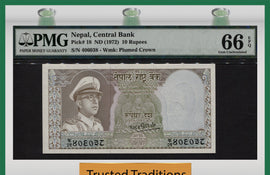 TT PK 0018 ND (1972) NEPAL 10 RUPEES PMG 66 EPQ GEM UNCIRCULATED POP 3 NONE FINER!