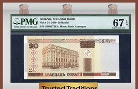 TT PK 0024 2000 BELARUS NATIONAL BANK BUILDING 20 RUBLEI PMG 67 EPQ NONE FINER