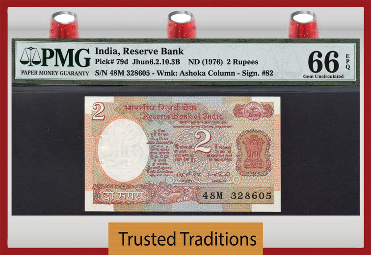 TT PK 0079d 1976 INDIA 2 RUPEES RARE EXOTIC PMG 66 EPQ GEM UNC POP ONE FINEST!