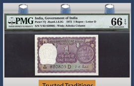 TT PK 0077j 1972 INDIA 1 RUPEE PMG 66 EPQ GEM UNCIRCULATED NONE GRADED FINER!