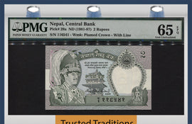 TT PK 0029a ND (1981-87) NEPAL 2 RUPEES PMG 65 EPQ GEM UNC POP TWO NONE FINER!
