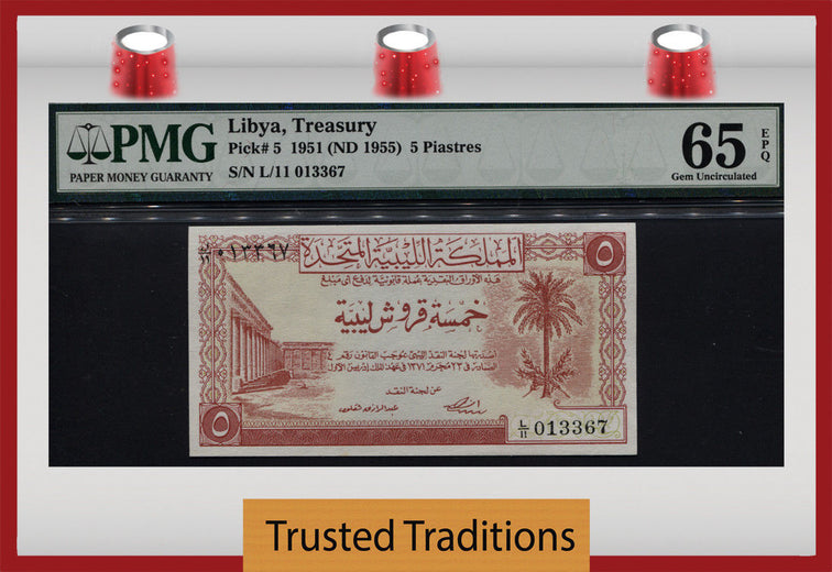 TT PK 0005 1951 LIBYA 5 PIASTRES PMG 65 EPQ GEM UNCIRCULATED ONLY ONE FINER