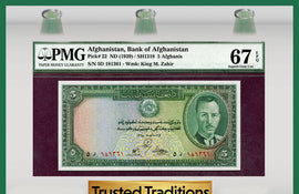 TT PK 0022 1939 AFGHANISTAN 5 AFGHANIS PMG 67 EPQ FINEST KNOWN POP ONE!