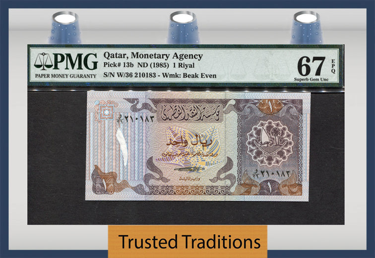 TT PK 0013b 1985 QATAR MONETARY AGENCY 1 RIYAL PMG 67 EPQ SUPERB GEM UNCIRCULATED