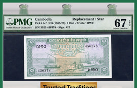 TT PK 0004c* 1965-75 CAMBODIA 1 RIEL REPLACEMENT/STAR PMG 67 EPQ POP 1 FINEST KNOWN