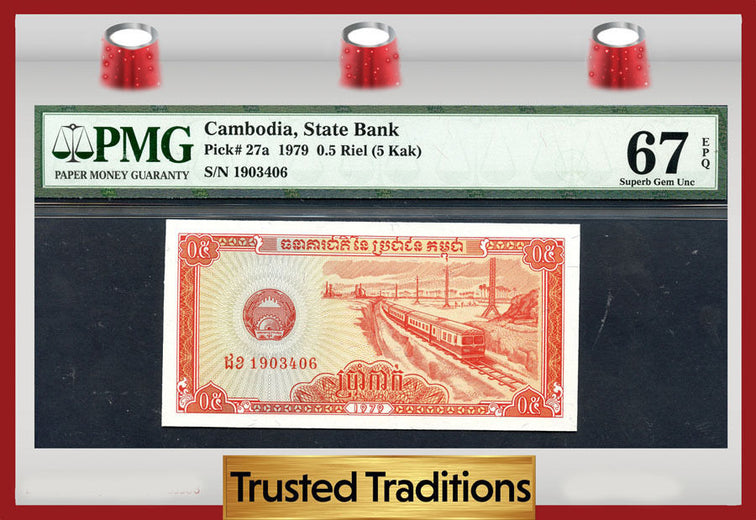 TT PK 0027a 1979 CAMBODIA 0.5 RIEL (5 KAK) PMG 67 EPQ SUPERB GEM UNCIRCULATED