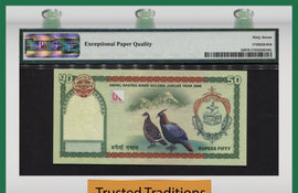 TT PK 0052 2005 NEPAL 50 RUPEES KING BIKRAM - QUAILS PMG 67 EPQ POP 2 NONE FINER!