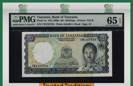 "TT PK 0002b 1966 TANZANIA 10/ SHILLINGS ""J NYERERE"" PMG 66 EPQ GEM POP 2 NONE FINER"