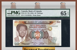TT PK 0020 1985 UGANDA 50/- SHILLINGS PMG 65 EPQ GEM POP ONE FINEST KNOWN!