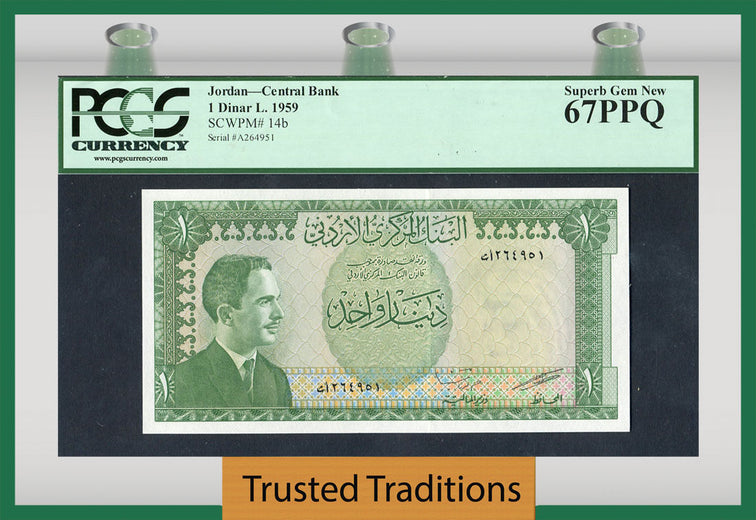 TT PK 0014b 1959 JORDAN CENTRAL BANK 1 DINAR PCGS 67 PPQ SUPERB GEM NEW NONE FINER