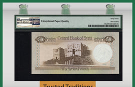 TT PK 0103e 1991 50 POUNDS PMG 67 EPQ SUPERB GEM UNCIRCULATED POPULATION OF TWO!