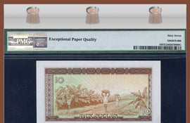TT  PK 0016 1971 GUINEA 10 SYLIS PMG 67 EPQ SUPERB GEM UNCIRCULATED FINEST KNOWN