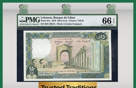 TT PK 0067a 1978 LEBANON 250 LIVRES PMG 66 EPQ GEM POP ONE FINEST KNOWN!