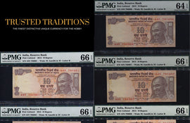 TT PK UNL SET 2015 INDIA 10 RUPEE SEQUENTIAL SACRED S/N 786001 THRU 786010 SET OF 9 PMG 66