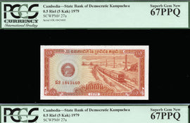 TT PK 0027a 1979 CAMBODIA 0.5 RIEL (5 KAK) PCGS 67 PPQ SUPERB GEM NEW SET OF TWO!