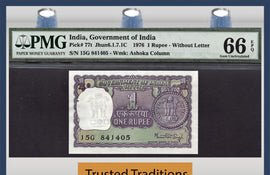 TT PK 0077t 1976 INDIA 1 RUPEE PMG 66 EPQ GEM UNCIRCULATED POP FOUR NONE FINER!
