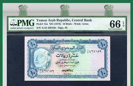 TT PK 0013a 1973 YEMEN ARAB REPUBLIC 10 RIALS PMG 66 EPQ GEM POP TWO NONE FINER!