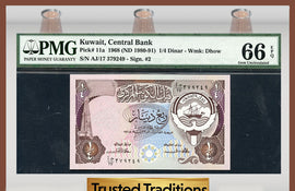 TT PK 0011a 1968 KUWAIT 1/4 DINAR PMG 66 EPQ GEM UNC POP ONE FINEST KNOWN!