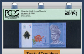 "TT PK 0051 2012 MALAYSIA 1 RINGGIT ""T. A. RAHMAN"" PCGS 68 PPQ ONLY 1 IN THIS LEVEL"