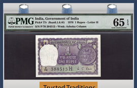 TT PK 0077r 1976 INDIA 1 RUPEE PMG 65 EPQ GEM UNCIRCULATED FINEST KNOWN POP ONE!