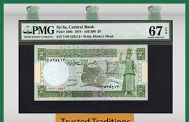 TT PK 0100b 1978 SYRIA 5 POUNDS HORSE'S HEAD PMG 67 EPQ SUPERB NONE FINER 3 OF 3