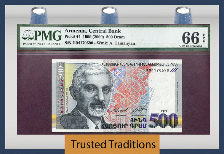 TT PK 0044 1999 ARMENIA 500 DRAM PMG 66 EPQ GEM FINEST KNOW