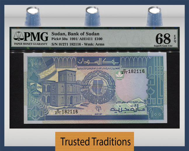 TT PK 0050a 1991 SUDAN 100 POUNDS PMG 68 EPQ SUPERB GEM UNC POP ONE FINEST KNOWN!