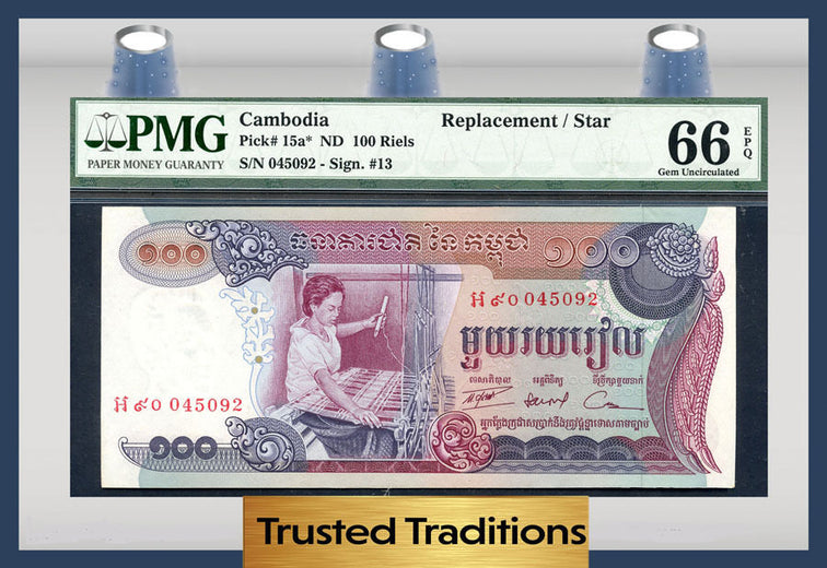 TT PK 0015a* CAMBODIA 100 RIELS REPLACEMENT STAR PMG 66 EPQ POP TWO NONE FINER!