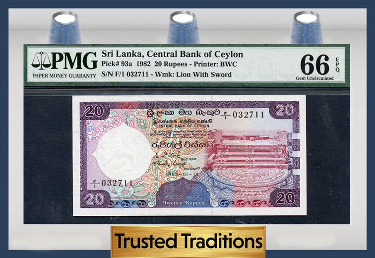 TT PK 0093a 1982 SRI LANKA 20 RUPEES PMG 66 EPQ GEM POP ONE FINEST KNOWN!