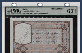 "TT PK 0063s 1949 SYRIA 1 LIVRE ""SPECIMEN NOTE"" PMG 67 EPQ SUPERB GEM UNC POP FIVE!"
