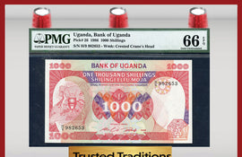 TT PK 0026 UGANDA 1,000 SHILLINGS PMG 66 EPQ POP ONE FINEST KNOWN!