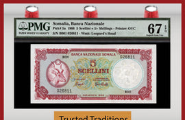 TT PK 0005a 1966 SOMALIA 5 SCELLINI = 5 SHILLINGS PMG 67 EPQ SUPERB FINEST KNOWN!