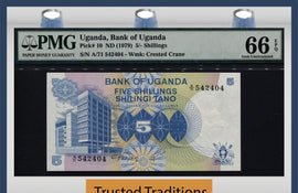 TT PK 0010 ND (1979) UGANDA 5/- SHILLINGS PMG 66 EPQ GEM UNCIRCULATED POP 1 FINEST