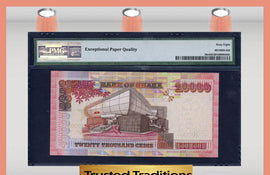 TT PK 0036c 2006 GHANA 20000 CEDIS PMG 68 EPQ SUPERB GEM NEW FINEST KNOWN