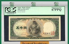 TT PK 0093b ND 1957 JAPAN 5000 YEN PCGS 67 PPQ SUPERB GEM NEW FINEST GRADED!