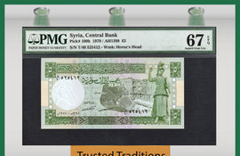 TT PK 0100b 1978 SYRIA 5 POUNDS HORSE'S HEAD PMG 67 EPQ SUPERB NONE FINER 2 Of 3