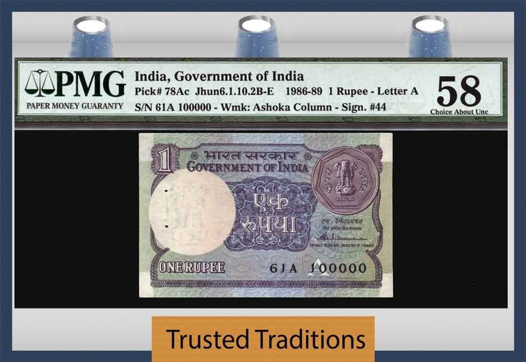 TT PK 0078Ac 1986-89 INDIA 1 RUPEE STUNNING SERIAL 100000 PMG 58 CHOICE ABOUT UNC.