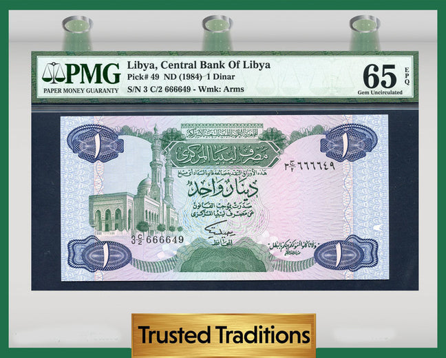 TT PK 0049 1984 LIBYA CENTRAL BANK 1 DINAR PMG 65 EPQ POP TWO NONE FINER KNOWN!