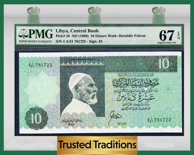 TT PK 0056 1989 LIBYA 10 DINARS PMG 67 EPQ SUPERB GEM POP ONE FINEST KNOWN!