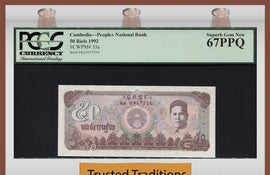 TT PK 0035a 1992 CAMBODIA 50 RIELS PCGS 67 PPQ SUPERB GEM NEW