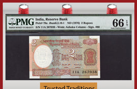 TT PK 0079a 1976 INDIA 2 RUPEES SCARCE EXOTIC PMG 66 EPQ GEM UNC POP 3 NONE FINER!