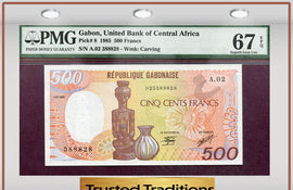 TT  PK 8 1985 GABON UNITED BANK OF CENTRAL AFRICA 500 FRANCS PMG 67 EPQ SUPERB!