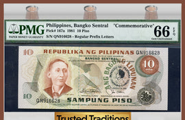 "TT PK 0167a 1981 PHILIPPINES 10 PISO ""COMMEMORATIVE PMG 66 EPQ GEM"