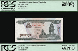 TT PK 0041a 1995 CAMBODIA 100 RIELS PCGS 68 PPQ SUPERB GEM NEW SET OF TWO NOTES!