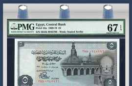 TT PK 0045a 1969-78 EGYPT CENTRAL BANK 5 POUNDS PMG 67 EPQ SUPERB GEM UNCIRCULATED