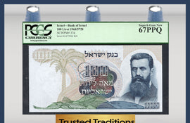 TT PK 0037d 1968 ISRAEL 100 LIROT PCGS 67 PPQ SUPERB GEM POP THREE NONE FINER!
