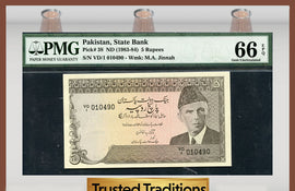 TT PK 0038 1983-84 PAKISTAN 5 RUPEES PMG 66 EPQ GEM POP ONE FINEST KNOWN!