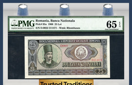 TT PK 0095a 1966 ROMANIA NATIONAL BANK 25 LEI PMG  65 EPQ GEM UNCIRCULATED